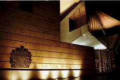 ARTrium - British Embassy Berlin - Event venue in Berlin - Conference / Convention