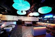 Eventlocation Iserlohn - Nightclub in Iserlohn - Family celebrations and private parties