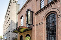 east Hotel & Restaurant Hamburg - Stylish venue in Hamburg - Meeting