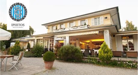 Iphitos Restaurant