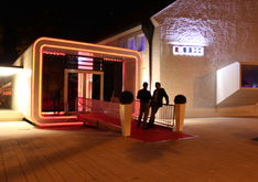 LUX - Eventlocation in Nürnberg - Firmenevent