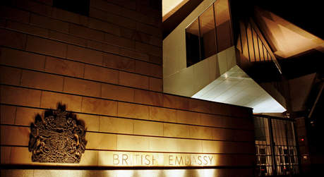 ARTrium - British Embassy Berlin
